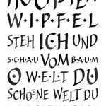 frau jenson, Kalligrafie, aus 'Frühlingsgruß', Joseph von Eichendorff