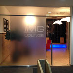 IMG Business-Lounge