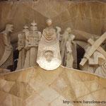 Храм Святого Семейства в Барселоне. Группа Вероники