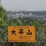 鎌倉市最高地点(159m) 横浜ランドタワーが見えた、天気が良ければ スカイツリーも見えるだろう