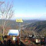 御岳神社展望台からの展望