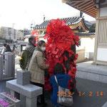 福禄寿 東覚寺