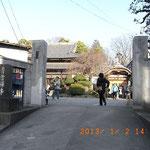恵比寿 青雲寺