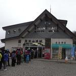 筑波山山頂駅