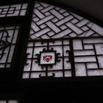 室内からみたヤオトンのファザード(参考写真)