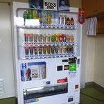 カンやペットボトル飲料の販売機
