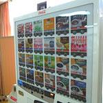 紙コップ型飲料の販売機