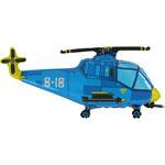 Helikopter blau (Helium)