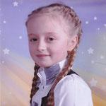 Сакаль Вероніка