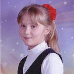 Сакаль Оксана