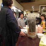 FB大田原の資金源・竹炭300円(かご付)