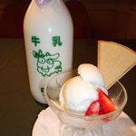 名津井牧場ミルクジェラート