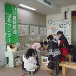 児童館手作りフェア(池田町)
