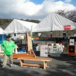 JAいびがわ農業祭(揖斐川町)