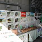 JAいけだ農業祭(池田町)