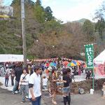 恋のつり橋フェスタ(揖斐川町)