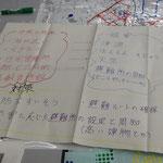 ⑥ハザードマップ(震度、液状化、津波浸水、土砂災害危険個所図など)と地図を見比べる(例:昔水田だった場所は液状化が起きやすいなど)