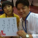 安来JC 親子で学ぶ徳⑩ よくできました^^