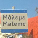 """Après des années et des années de veines recherches, j'ai enfin retrouvé le fameux petit village grec qui avait inspiré à Claude François sa chanson """"Je suis le Maleme""""."""