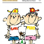 THE FUTURE TIMES 第7号 Spectrum Management 表紙