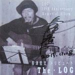 長津宏文トリビュート the LOG(2005年) 札幌LOG18周年を祝い、マスター長津宏文の持ち歌を出演者たちでカバーしたアルバム。英祐一は8曲目「なったんだ」で登場。2011年12月23日、札幌クラップスホールでの長津宏文ライブ「私は独り言vol.8」にて、英祐一は大先輩とこの歌で競演。