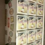 エース!!チョコ 2013年1月 真冬のフォーエバー青春ツアーのノベルティグッズでした