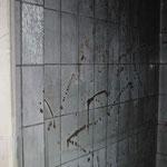 Niemand von uns wollte genauer wissen, was da an den Wänden klebte. #Ghosthunter #Geisterjäger #paranormal #ghost