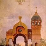La gran puerta de Kiev