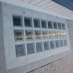 Bild: Lichtschachtabdeckung Lichtschacht-Abdeckungen Glasstein Glasstahlbeton glasbausteine-center glasbausteine-center.de Lichtschachtabdeckungen Lichtschacht-Abdeckung Glasbaustein Kellerschacht-Abdeckung