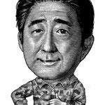 安部総理 Prime Minister Abe