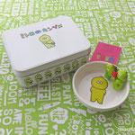 プレゼント企画品 ミトロのカンヅメ(非売品)