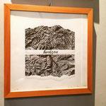 """Quadro litografia di Giulio Paolini """"Rebus"""" firmato e datato 47/80 1974"""
