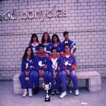 VII Cto. España Junior Natación con Aletas (Banyolas) 1993