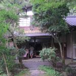 吐月峰 柴屋寺 今川家の歌会を催した月と竹の寺