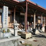 長島一向一揆の願証寺