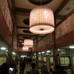 大谷本廟の無量寿堂の証明