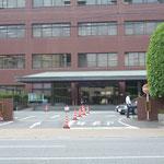 筑紫総合庁舎です。