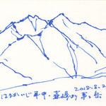 韮崎にて茅ヶ岳(往路)