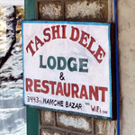 Motiv 2 - Tashi Dele Lodge
