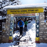 Motiv 6 - Sagarmatha Nationalpark Namche - Solukhumbu