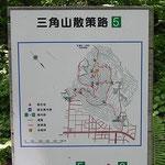 五の坂付近の案内図 2012.6.4