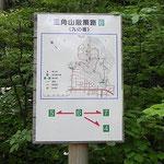 九の坂付近の案内図 2012.6.4