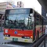 広島 200 か 18-15(2015年2月1日)