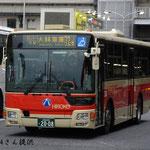 広島 200 か 20-08(2015年4月16日)
