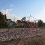 Geithain, Schillerstraße 13, Paul-Günther-Schule, Baujahr 2018
