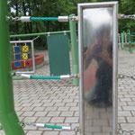 Halle, Stadtpark, Irrgarten, barrierefreies Spielgerät, Planer: SNOW Landschaftsarchitekten, Herr Weißenborn in Halle (Saale)