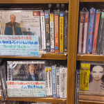 special recommendation in Tower Records Tokyo next to Hilary Hahn and Anne-Sophie Mutter