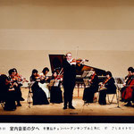 performing Telemann's viola concerto in Osaka in 2000