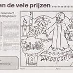 1996 04 11 Zwunka in Slagharen.