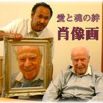 油絵肖像画は、愛と魂の絆、高級ギフトでお値段も安いです。